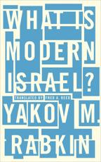 ISBN: 9780745335810 - What is Modern Israel?