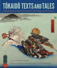 Tokaido Texts and Tales