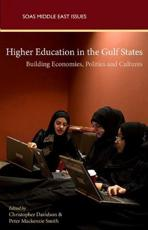 Higher Education in the Gulf States