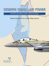 Modern Israeli Air Power