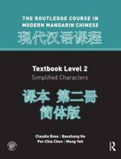 Routledge Course in Modern Mandarin Chinese. Level 2 (Simple)