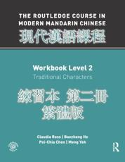 Routledge Course in Modern Mandarin Chinese. Workbook 2 (Traditional)