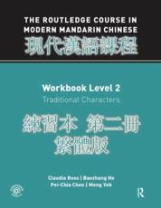Routledge Course in Modern Mandarin Chinese. Workbook 2