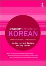 ISBN: 9781138781818 - A Frequency Dictionary of Korean