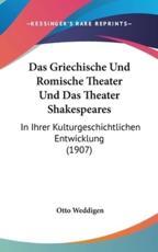 Das Griechische Und Romische Theater Und Das Theater Shakespeares - Otto Weddigen (author)