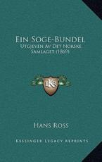 Ein Soge-Bundel - Hans Ross (author)