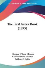 The First Greek Book (1895)