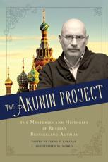 The Akunin Project