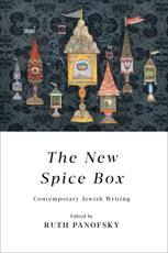 The New Spice Box