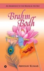 Brahm Bodh: An Awareness to the Brahm & the Self