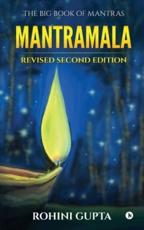 Mantramala: Revised Second Edition