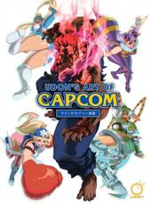 UDON's Art of Capcom 1