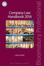 Company Law Handbook 2016