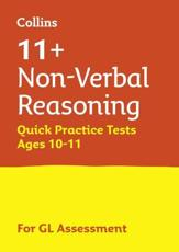 11+ Non-Verbal Reasoning Quick Practice Tests Age 10-11