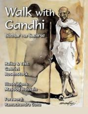 Walk With Gandhi