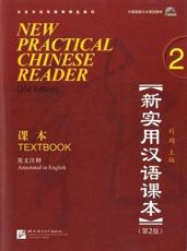 New Practical Chinese Reader. 2